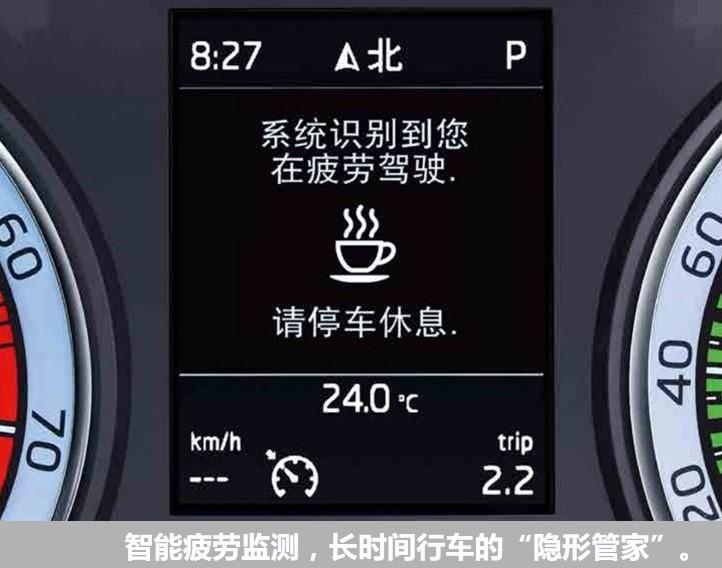 后台默默记录方向盘的使用情况,油门和制动踏板的动作,转向信号灯等